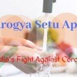 Aarogya Setu App- Download and Support India's Fight Against Corona